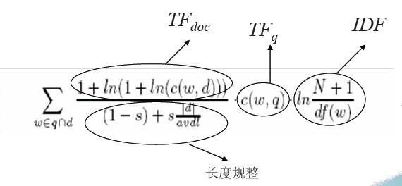VSM模型公式